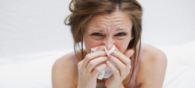 Первые признаки простуды чем лечить