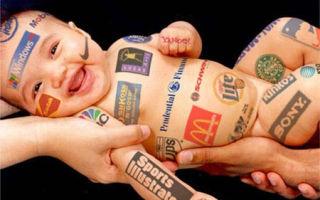 Реклама продуктов для детей