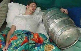 Безопасный уровень потребления алкоголя