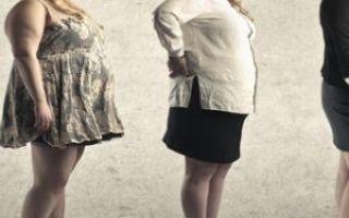 Как ожирение влияет на организм
