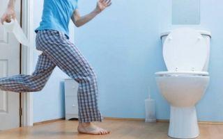 Что необходимо делать чтобы избавиться от диареи