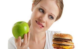 Как снизить аппетит во время диеты