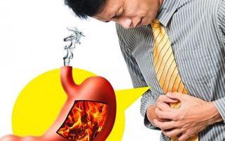 Диета при рефлюксной болезни