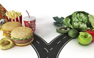 Пересмотр своего рациона питания