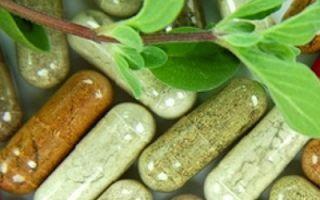 Про лекарственные растения как сырье