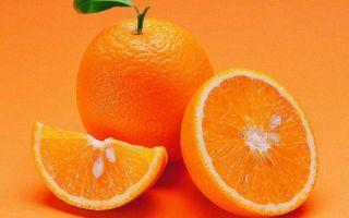 Какая калорийность апельсина без кожуры