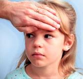 снизить температуру ребенку