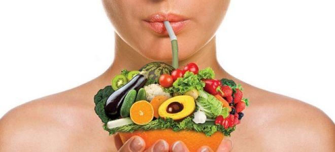 Какое должно быть питание для чистой кожи