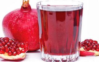 Гранатовый сок и его свойства