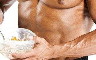 Рост мышц зависит от правильного питания