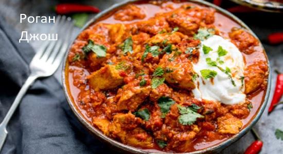 Различные индийские блюда