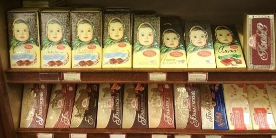ностальгия по советской кухне