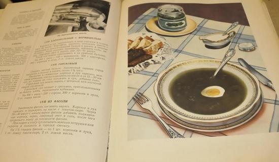 Книга Микоян о вкусной и здоровой пище